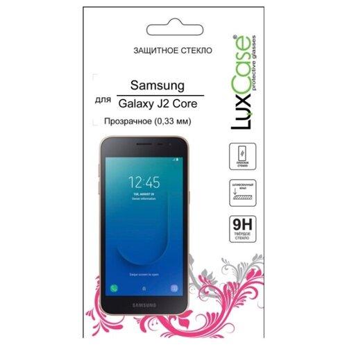Защитное стекло LuxCase прозрачное 0.33 для Samsung Galaxy J2 Core прозрачный чехол luxcase tpu для samsung galaxy j2 core black 62028