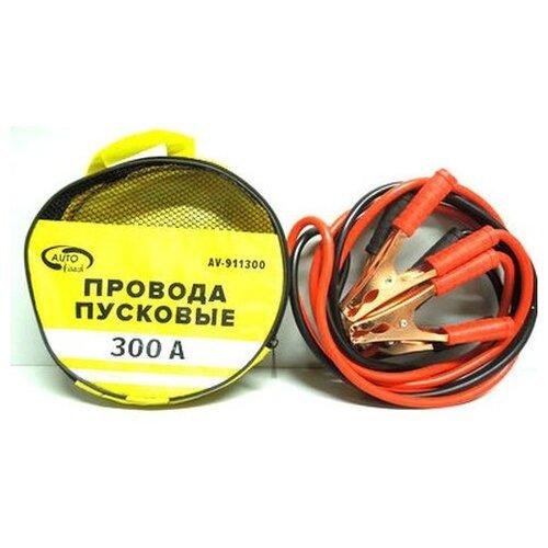 Пусковые провода AUTOVIRAZH AV-911300, 300А, 2.3 м