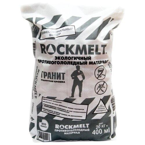 Противогололедный материал Rockmelt Гранитная крошка мешок 20 кг