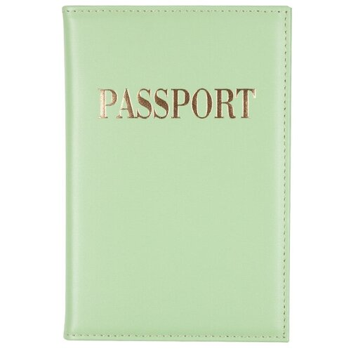 Обложка для паспорта РФ c пласт. карм. Ладья фисташка,CPS-303-1 (OP-1) Green LAIM