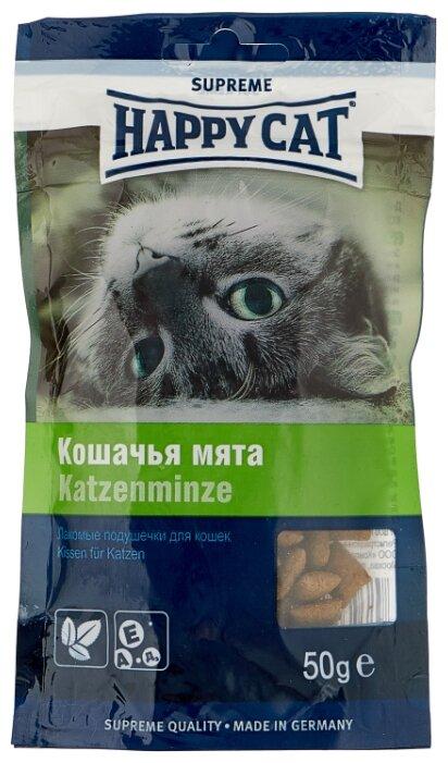 Лакомство для кошек Happy Cat Подушечки Кошачья мята
