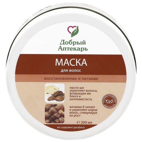 Купить Добрый аптекарь Маска для волос Восстановление и питание, 200 мл