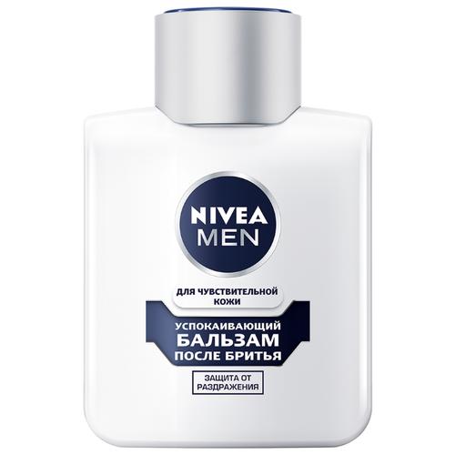 Бальзам после бритья для чувствительной кожи Успокаивающий Nivea, 100 мл