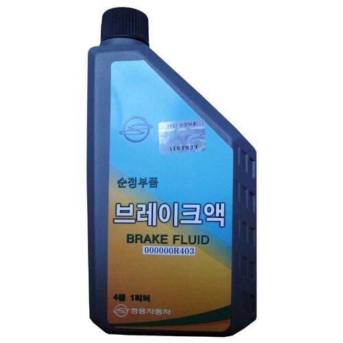 Тормозная жидкость SsangYong DOT-4 Brake Fluid 1 л
