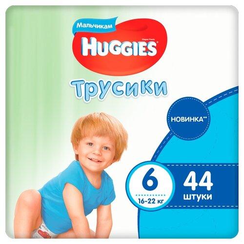 Huggies трусики для мальчиков 6 (16-22 кг) 44 шт. momi трусики m 6 10 кг 44 шт
