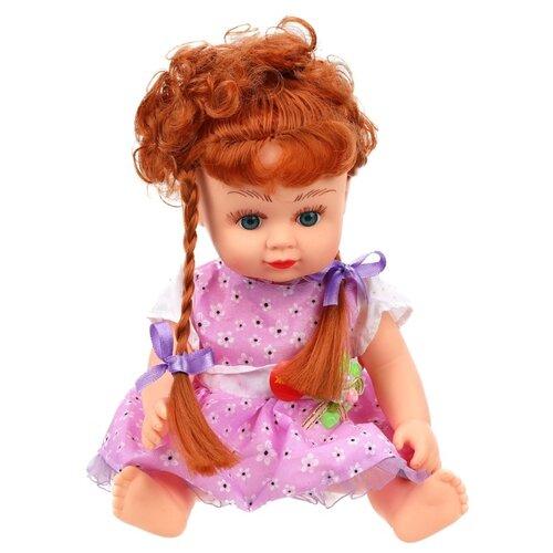 Купить Интерактивная кукла Shantou Gepai Алина 19 см 5245, Куклы и пупсы