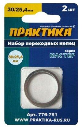 Переходное кольцо ПРАКТИКА 776-751