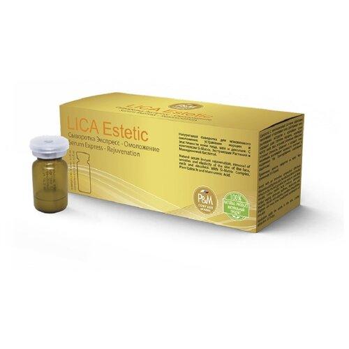 Lica Estetic Сыворотка - экспресс для лица Омоложение, 2 мл , 10 шт.