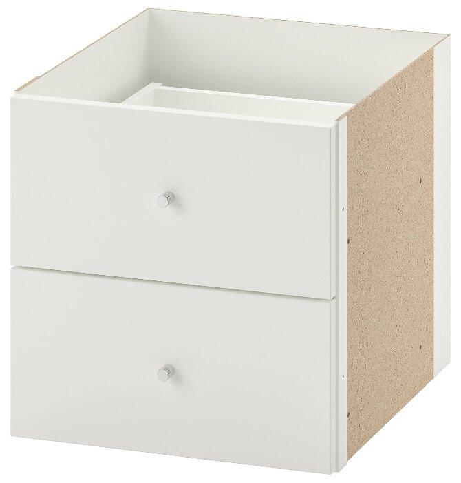 Вставка IKEA Каллакс с 2 ящиками 903.795.54