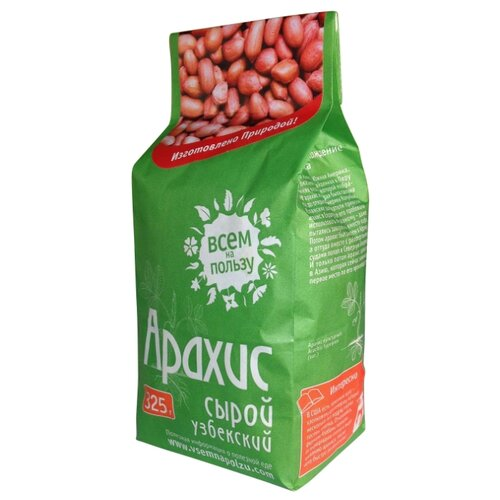 Арахис Всем на пользу сырой узбекский бумажный пакет 325 г