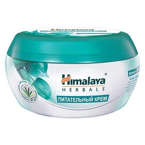 Крем для тела Himalaya Herbals Питательный, 50 мл himalaya herbals крем для тела с маслом какао питание и увлажнение 50 мл himalaya herbals уход за телом