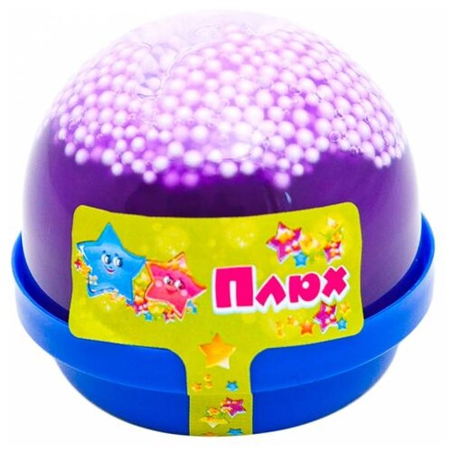Лизун Плюх с шариками, капсула фиолетовый