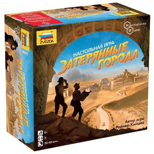 Купить Настольная игра Нескучные игры Затерянные города, Настольные игры