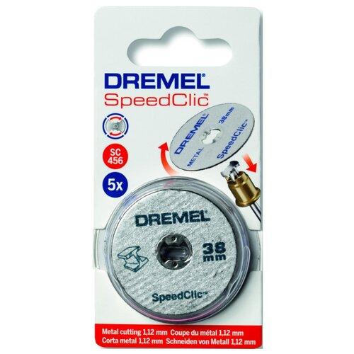 Набор насадок Dremel SC456 держатель для насадок dremel sc402