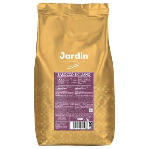 Кофе в зернах Jardin Barocco Siciliano, 1 кг кофе в зернах jardin golden cup