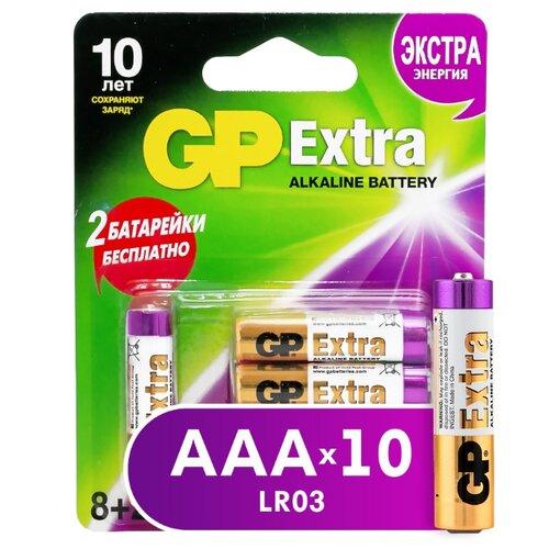 Фото - Батарейка GP Extra Alkaline AАA, 10 шт. батарейка rayovac extra za312 6 шт
