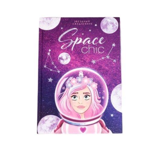Купить Ежедневник ArtFox Space chic 4675847 недатированный, А5, 80 листов, фиолетовый, Ежедневники, записные книжки