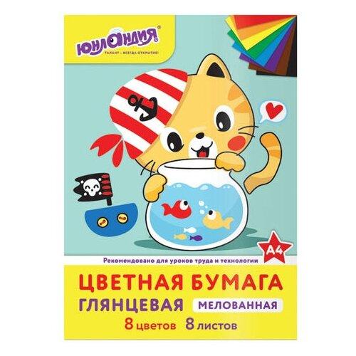 Купить Цветная бумага Котик Мяу Юнландия, 20x28 см, 8 л., 8 цв. 1 наборов в уп., Цветная бумага и картон