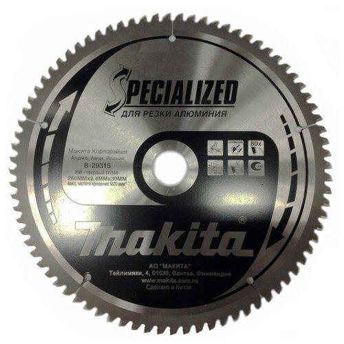Пильный диск Makita Specialized B-29315 260х30 мм пильный диск makita specialized b 29337 305х30 мм