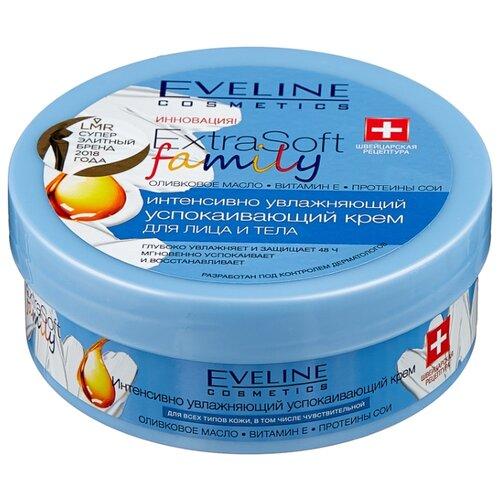 Крем для тела Eveline Cosmetics Extra Soft Family интенсивно увлажняющий успокаивающий, 175 мл