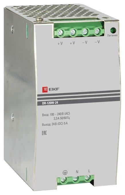 Понижающий трансформатор EKF DR-120W-24 120 Вт