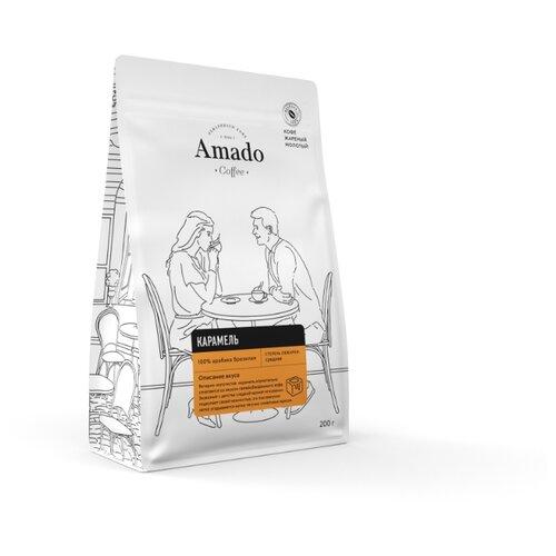 Кофе молотый Amado Карамель, 200 г кофе зерновой amado бразильский сантос 0 5 кг
