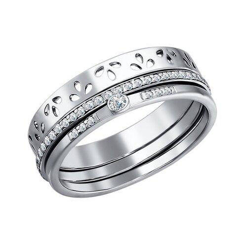 SOKOLOV Наборное кольцо с фианитами 94010696, размер 16