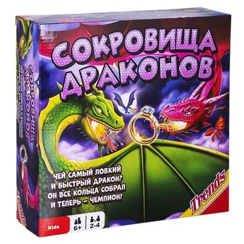 Фото - Настольная игра Trends International Сокровища драконов настольная игра trends мой первый hedbanz