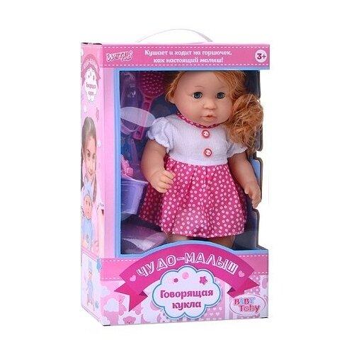 Интерактивная кукла Oubaoloon, 35 см, 318008D8