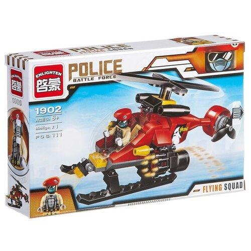Купить Конструктор Qman Police Battle Force 1902 Эскадрилья, Конструкторы