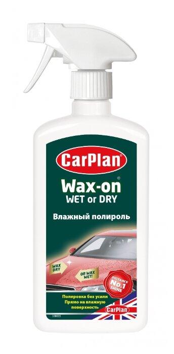 Воск для автомобиля CarPlan влажный полироль Wax-on Wet or Dry