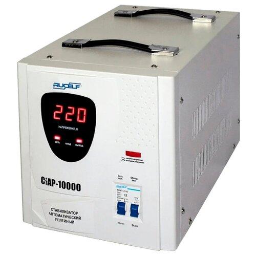 цена на Стабилизатор напряжения однофазный RUCELF СтАР-10000 (7 кВт) белый