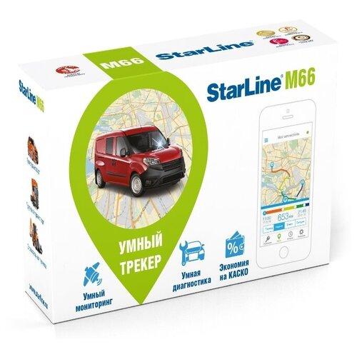 GPS-Глонасс маяк StarLine M66 S