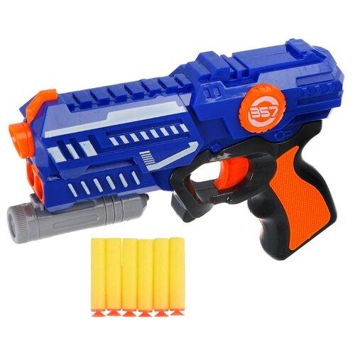 Купить Бластер Играем вместе (1810G084-R), Игрушечное оружие и бластеры