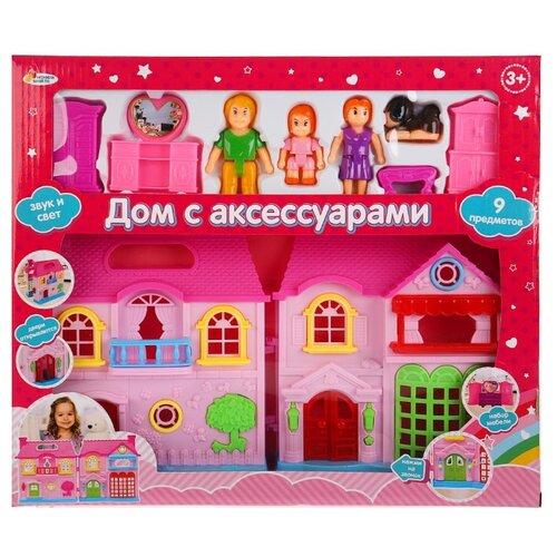 Купить Играем вместе кукольный домик B1581342-R, розовый, Кукольные домики