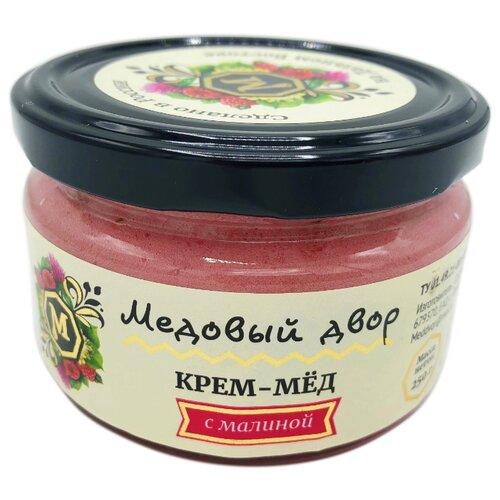 Крем-мед Медовый двор с малиной 250 г