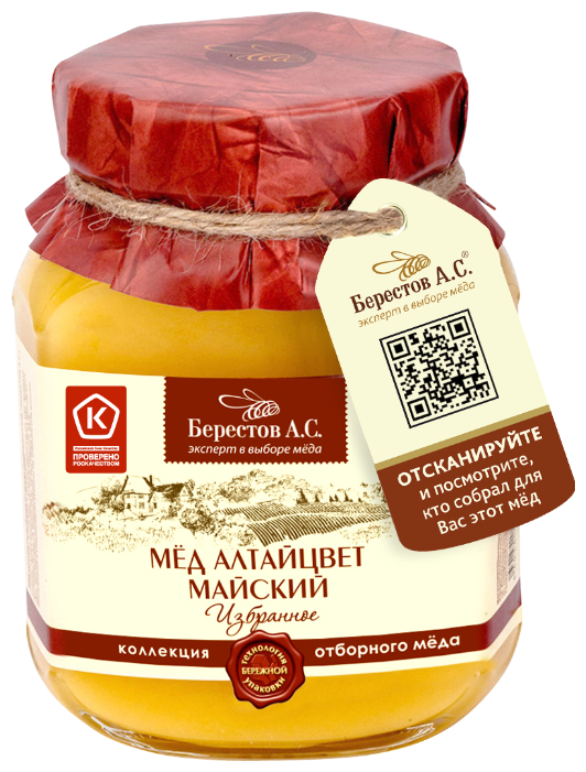 Мед Берестов А.С. Избранное Алтайцвет