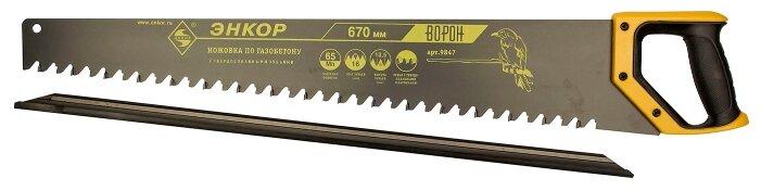 Ножовка по ячеистому бетону 670 мм Энкор 9847