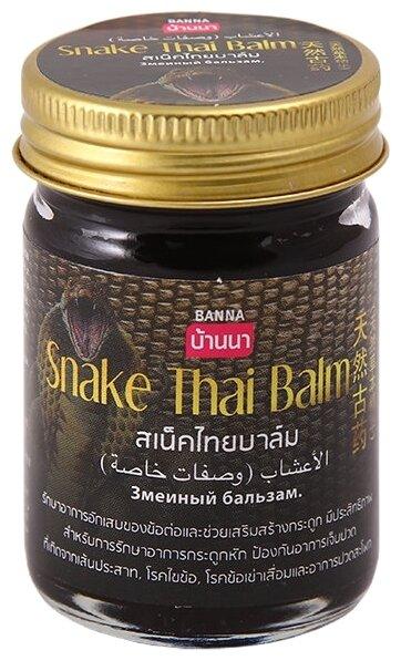 Бальзам Banna Snake Thai Balm 50 мл