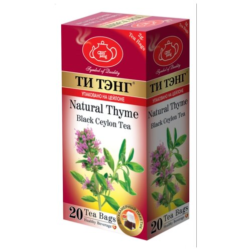 Чай черный Ти Тэнг Natural thyme в пакетиках, 20 шт.