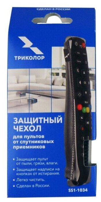 Купить Чехол защитный для пультов спутниковых приемников SS1-1034 по низкой цене с доставкой из Яндекс.Маркета