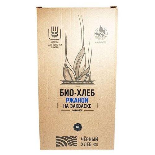 Чёрный хлеб Смесь для выпечки Био-хлеб ржаной формовой на закваске, подарочный набор, 0.525 кг смесь для выпечки ruggeri хлеб