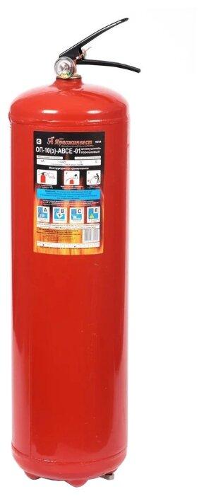 порошковый огнетушитель Ярпожинвест ОП-10(з)
