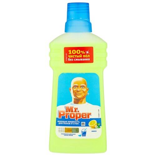 Mr. Proper Моющая жидкость для полов и стен Лимон 0.5 л средство д пола и кухни mr proper лимон проф 5л