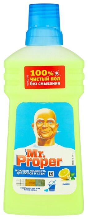 Mr. Proper Моющая жидкость для полов и стен Лимон 0.5 л