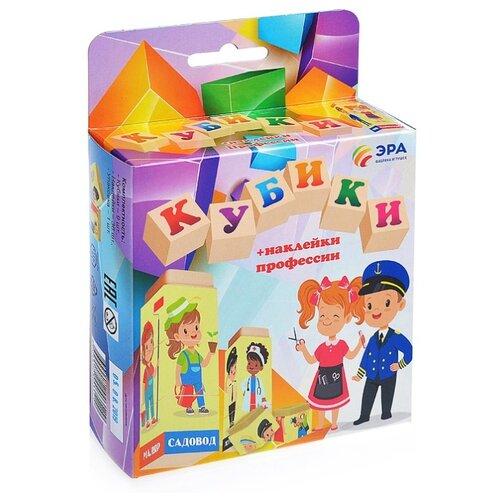 Купить Кубики-пазлы Эра Профессии С-406, Детские кубики