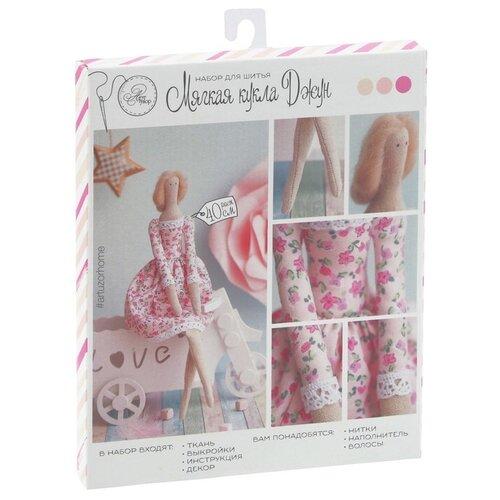 Купить Арт Узор Набор для шитья Интерьерная кукла Джун (2564781), Изготовление кукол и игрушек
