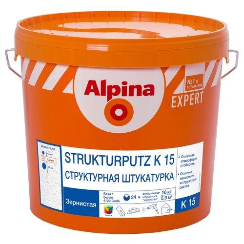 Декоративное покрытие Alpina Expert Структурная K 15 белый 16 кг Alpina   фото