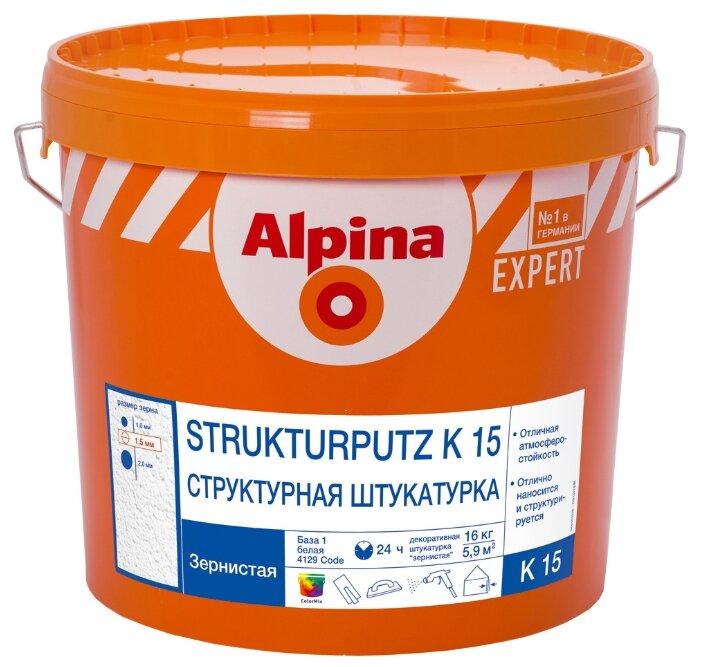 Декоративное покрытие Alpina Expert Структурная K 15