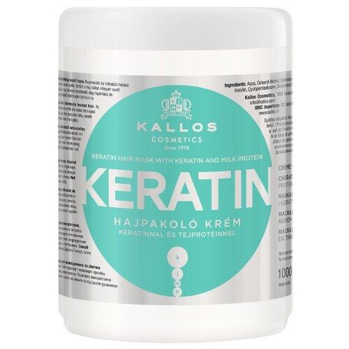 Купить Kallos KJMN Маска для волос с кератином и молочным протеином Keratin, 1000 мл